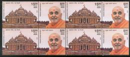 India 2016 Akshardham Temple New Delhi Pramukh Swami Maharaj Se-tenant BLK/4 MNH - Religions