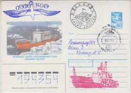 Russia Icebreaker Ca 22.1.89 Cover (34363) - Poolshepen & Ijsbrekers