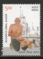 India 2016 Acharya Vimal Sagar Jainism Religion 1V MNH - Religions