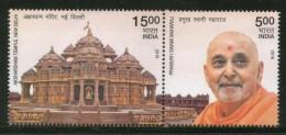 India 2016 Akshardham Temple, New Delhi Pramukh Swami Maharaj Se-tenant MNH - Religions