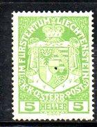XP362 - LIECHTENSTEIN 1917 , Il N. 5  *** - Liechtenstein