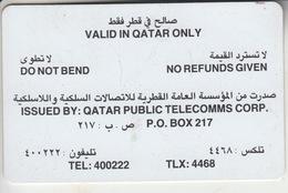 QATAR - Qatar