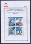 PAKISTAN 2017 - UNWTO International Year Of Sustainable Tourism For Development, K2 Mountains, Stamped Leaflet Brochure - Pakistan