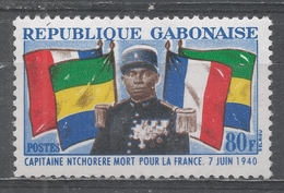 Gabon 1962. Scott #166 (MNH) Captain Ntchorere And Flags Of France And Gabon * - Gabon (1960-...)
