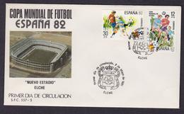 SPAIN ESPAGNE FDC. 1981. FIFA  WORLD CUP ESPAÑA 82. STADIUM NUEVO ESTADIO ELCHE ALICANTE - World Cup