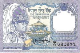 Nepal - Pick 37b - 1 Rupee 1995 - Unc - Nepal