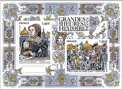 France  2016  Bloc MNH  Les Grandes Heures De L'Histoire Catherine De Medicis Reine De France - Geschichte