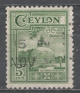 Ceylon (Sri Lanka) 1950. Scott #308 (U) Kiri Vehera Polonnaruwa - Sri Lanka (Ceylan) (1948-...)