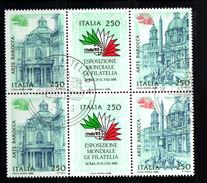 ITALIA  1985  Italia '85 Arte Barocca Trittico In Coppia Used 1° Giorno - 6. 1946-.. Repubblica