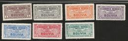 J)1925 CONDOR BOLIVIA ANTIQUE PRECOLOMBINE DESIGN, AIRMAIL PERMANENT SET, MINT AND MNH - Bolivia