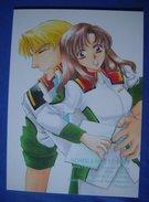 "Manga / Fanbook :   "" Some Like It Hot "" Mwu La Fllaga X Murrue Ramius - Books, Magazines, Comics"