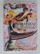 Sengoku Basara 2 Official Complete Works ( Used / Japanese ) - Books, Magazines, Comics