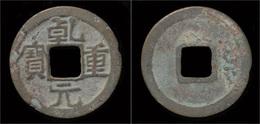 China Tang Dynasty Emperor Su Zong AE Cash - Chinoises