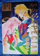 SSSSpecial / Yun Kouga   ( Used / Japanese ) - Books, Magazines, Comics