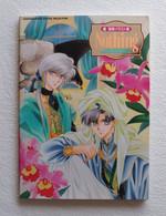 Nothing : Kaim Tachibana  Illustration Gallery   ( Used / Japanese ) - Books, Magazines, Comics