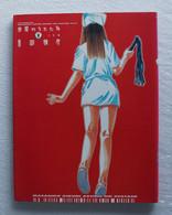 Akuma No Utatane 2 / Masahiko Kikuni  ( Used / Japanese ) - Books, Magazines, Comics
