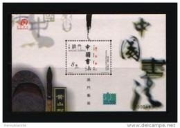 Macao Macau 2000  Yvert Bloc 91** Calligraphie Chinoise