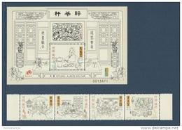 Macao Macau 2000 Yvert 1004/1007 ** + Bloc 93 ** Art Du Thé - Art Of Tea ( Bande Non Pliée)