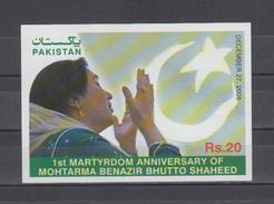 Pakistan MNH Souvenir Sheet Martyrdom Anniversary Of Mohtarma Benazir Bhutto Shaheed - Pakistan