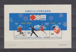 Japan 1972 - Winter Olympic Games - Sapporo - MNH Souvenir Sheet
