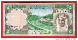 BILLET - ARABIE SAOUDI - 5 Riyals De 1977- Texte Incorrecte - Pick 17a - Arabie Saoudite