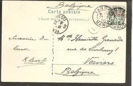 Maroc. Tanger.Poste Francaise 5c Le Blanc Tres Claire Tanger 1910 - Briefe U. Dokumente