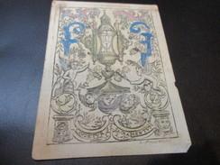 Oud Prentje Edit L Fruitiers - Devotion Images