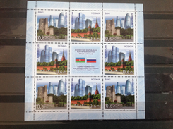 Azerbaijan - Postfris / MNH - Sheet Joint-Issue Met Rusland 2015 Very Rare! - Azerbeidzjan