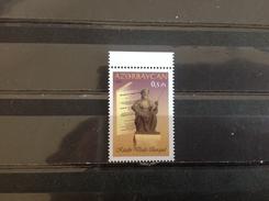 Azerbaijan - Postfris / MNH - Boek Van Korkut 2015 Very Rare! - Azerbeidzjan