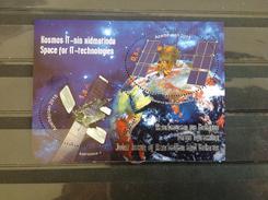 Azerbaijan - Postfris / MNH - Sheet Joint-Issue Wit Rusland 2015 Very Rare! - Azerbeidzjan