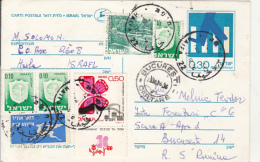 COAT OF ARMS, BUTTERFLY, LANDSCAPE, STAMPS ON PC STATIONERY, ENTIER POSTAL, 1976, ISRAEL - Covers & Documents