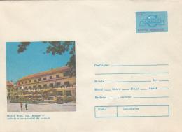 TOURISM, BRAN INN, COVER STATIONERY, ENTIER POSTAL, 1981, ROMANIA - Holidays & Tourism