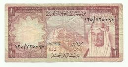 Billet D'Arabie Saoudite 1 Ryal - Arabie Saoudite
