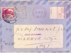 INDIA - 1971 - METER FRANKING FROM DELHI - BIRLA COTTON SPRING & WUG. MILLS - REFUGEE RELIEF MACHINE OVERPRINT - India
