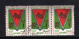 LOT COTE D IVOIRE OBLITERES - Costa D'Avorio (1960-...)
