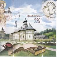 2016 ,  Moldova , Moldavie , 550y Of The Cloister Putna , Monastery , Romania , History ,  S/s, MNH - Moldavie