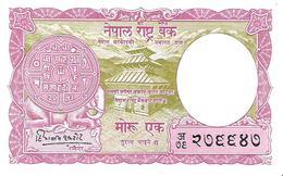 Nepal - Pick 8 - 1 Mohru 1960 - Unc - Nepal