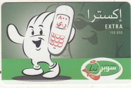 YEMEN - Naba By Sabafon Prepaid Card YER 800, Used