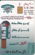YEMEN(chip) - Alo Cardphone 3,ALO First Issue Y.R.2000, Tirage 25000, 03/00, Used - Yemen