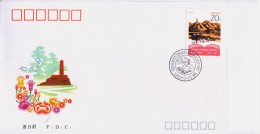 """China 1992-5 50th Anniversary Of Publication Of """"Talk At The Yan'an Forum On Literature And Art"""" Commemorativ Stamps FDC - 1949 - ... République Populaire"""