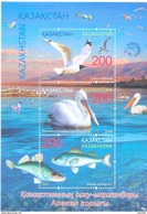 2016. Kazakhstan, Nature Reserve, S/s, Mint/** - Kazakhstan