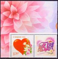 China 2013 Mother Day Thankgiving Stamps C - Ungebraucht