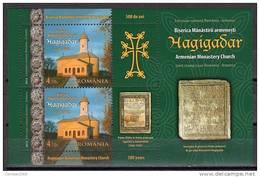 Romania 2012 / Romania - Armenia / 500 Years Hagigadar Monastery - Block - 1948-.... Républiques