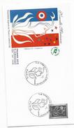 Enveloppes  1er Jour FDC 2006 Nouvelle Marianne - FDC