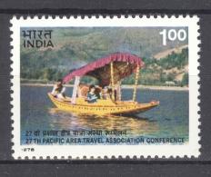 INDIA 1978: YT 545, ** MNH - FREE SHIPPING ABOVE 10 EURO