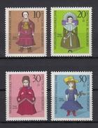 BRD 1968 ** Alte Puppen - Kompletter Satz Postfrisch MNH - Puppen