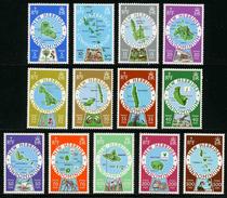 NOUVELLES HEBRIDES - YT 508 à 520 ** -  SERIE COMPLETE 13 TIMBRES NEUFS ** - Nuevos