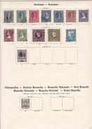 Monténégro - Collection Vendue Page Par Page - Timbres Oblitérés / Neufs *(avec Charnière) -Qualité B/TB - Montenegro