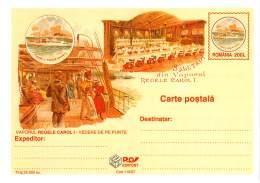"Romania 03   Schiff ""Regele Carol I""   Cod 110/97 - Rumänien"
