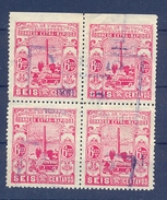 Colombia Transportes Terrestres 5th Issue Bloc Of 4 Used  6 Centavos Private Carrier  Variety Of Long P Bus Error Look - Colombie